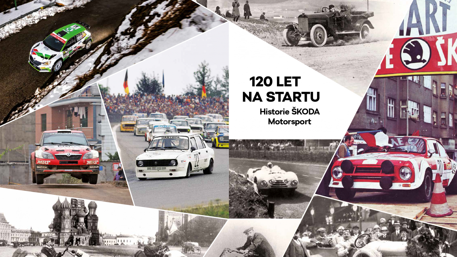 SKODA_Motorsport-120-let